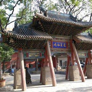 Chunyang Hall