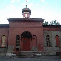 Храма Живоначальной Троицы при бывшей Черкасской...