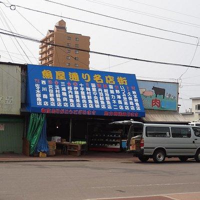 中島廉売お客様専用駐車場あり、無料。
