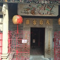 One of the oldest Tin Hau Temples of Hong Kong