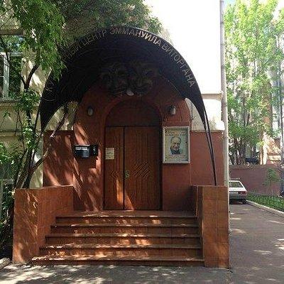 Культурный центр Эммануила Виторгана