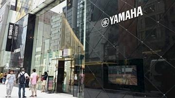 銀座ヤマハホール外観