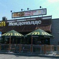 McDonald's ул.Пушкарская, 87, Кашира