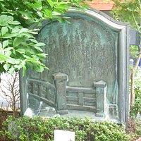文字の彫られた碑(蜆川)