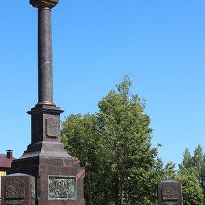 Стелла Волоколамск - город воинской славы