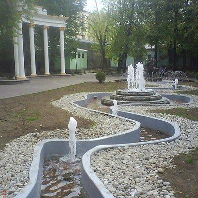 сад Аквариум