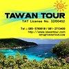 TawanTour