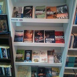 Bookstore Kutak Knjiga