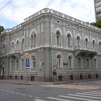 На Поварской улице