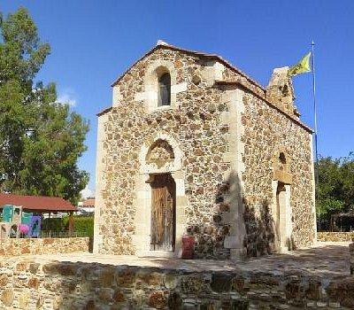 Royal Chapel Pyrga