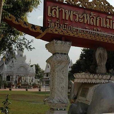 Wat Ming Mueang / In Nan