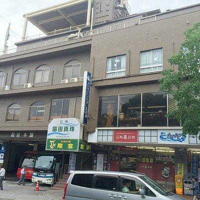 長崎原爆資料館の真ん前