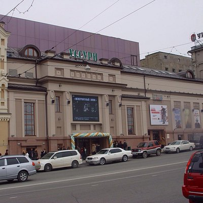 Вид кинотеатра с улицы.