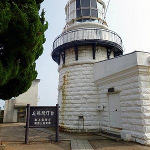 日本海をバックに建つ歴史ある灯台「美保関灯台」