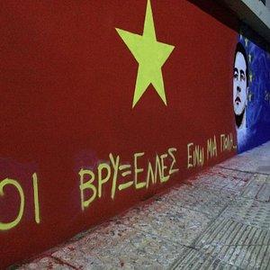 Graffiti on the outside wall