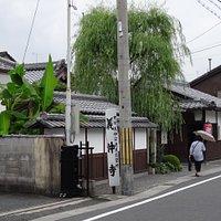 義仲寺(ぎちゅうじ)の入口です