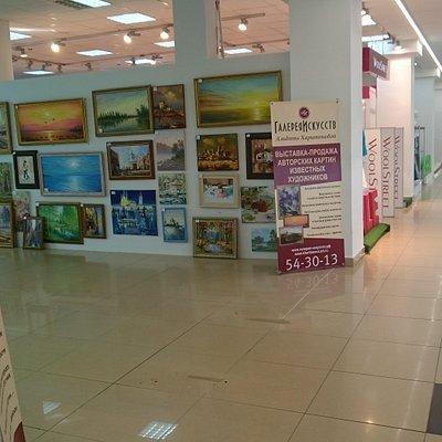 галерея искусств