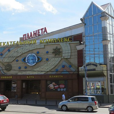 Калининград ночные клубы и дискотеки дагестан клубы ночной