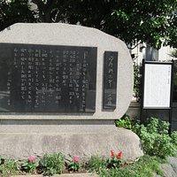 「杜子春」の文学碑