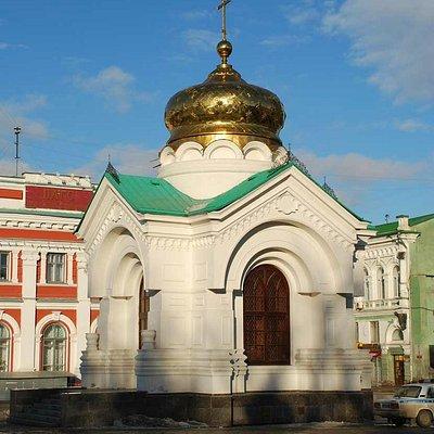 Александро-Невская часовня
