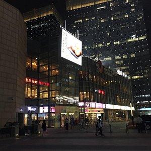 Fortune Mall