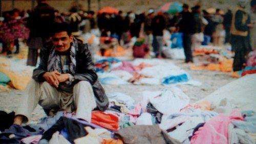 афгани бозор