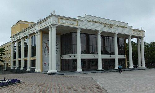 Сахалинский международный театральный центр им. А. П. Чехова