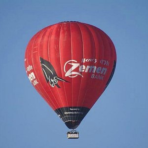 The balloon I flew with