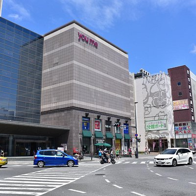 Yume Saito Shopping Mall