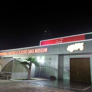 The Historical Vintage Classic Car Museum