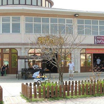Ресторан Визания - вход в лунопарк Византия