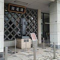 Statue of Jigaro Kano outside the Kodokan