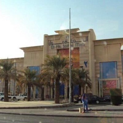 Hodaithi Mall