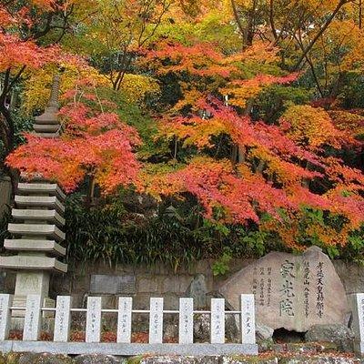 寂光院の紅葉。