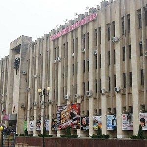 Здание кубанского казачьего хора