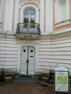 Дворец Петра III, Ломоносов