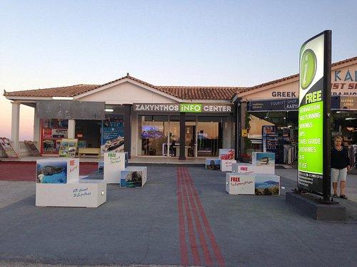 zakynthos info center exterior