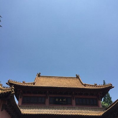 Tomb Park of King Qian