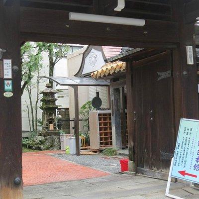 日本館の正面 景観