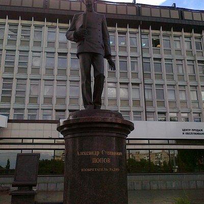 Памятник Попову перед музеем