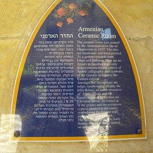 Armenian ceramic room