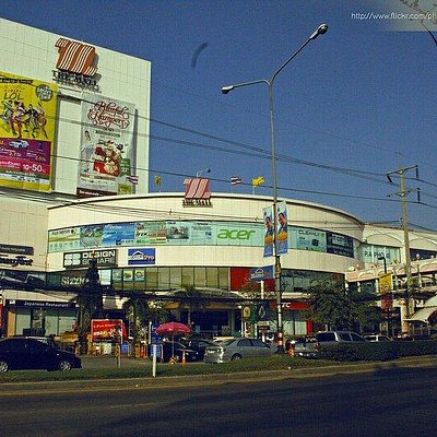 The Mall Korat