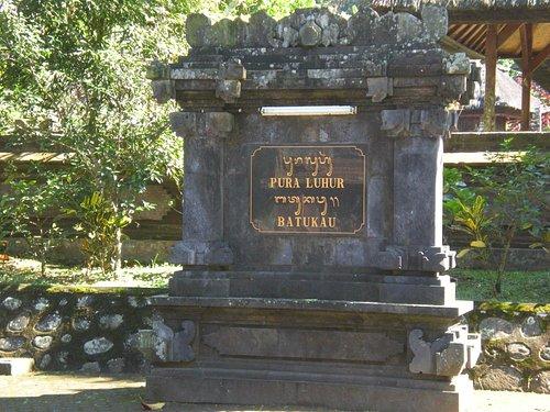 Temple Batukaru