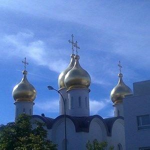 Sus preciosas cúpulas de oro.