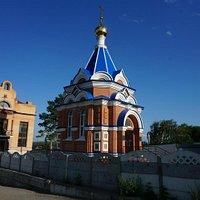 Часовня во имя святого равноапостольного великого князя Владимира