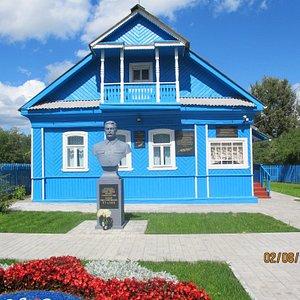 музей «Калининский фронт. Август 1943 года» -