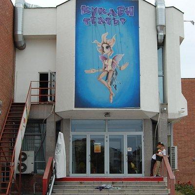 Вход в кукольный театр
