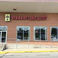 Hibachi Super Buffet - facade
