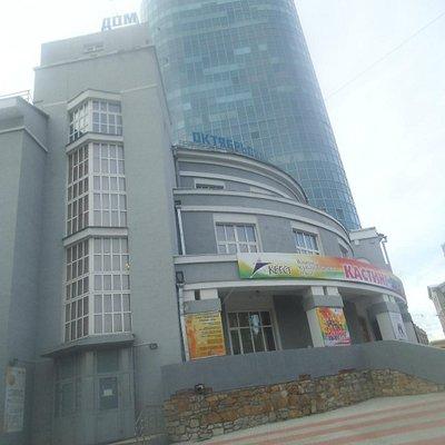 здание дк (пуля)