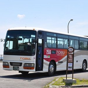 The last bus stop at the Hangetsuyama parking lot
